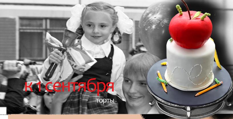 Где в москве отметить день рождения