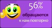 56% ���������� � ��� ��������