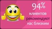 94% �������� ����������� ��� �������